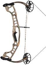 New Youth Bow from Hoyt Preview