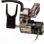 FUSE Ultra Rest in Realtree Xtra