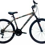 This Realtree camo bike is now available at Academy Sports + Outdoors