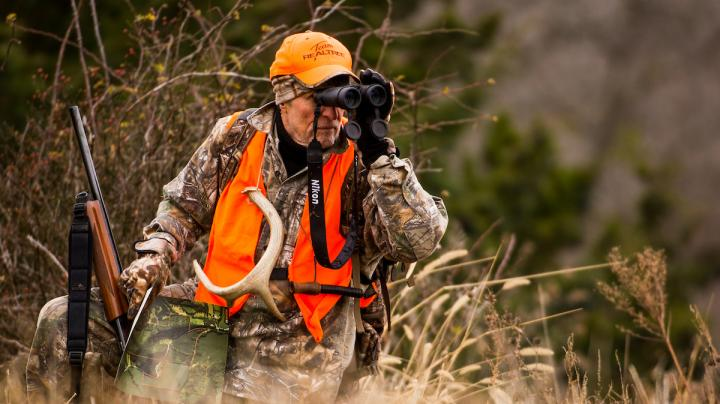 7 Very Effective Ways to Hunt Whitetail Deer Preview Image