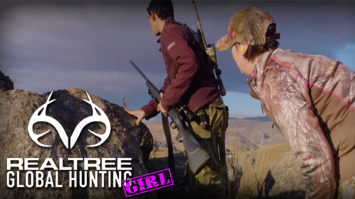 Hunting Red Stags in Argentina with Clare Harford  Preview Image