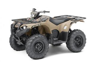 Yamaha Introduces 2018 Kodiak 450 in Realtree