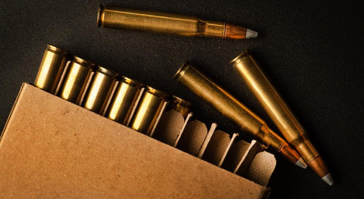 Is it Safe to Hunt with Old Ammo?  Preview Image
