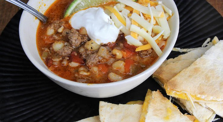 Southwest Venison and Hominy Soup Preview Image